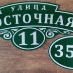 прим 23